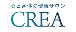 心と身体の健康サロン CREA